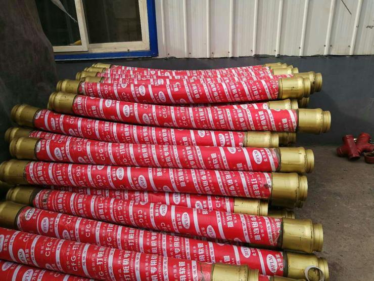 125混凝土布料机软管胶管
