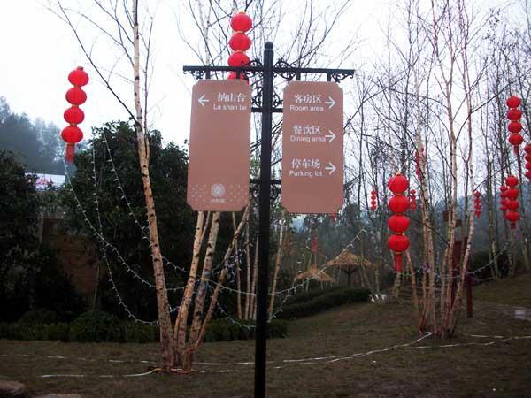 重庆标牌制作,重庆标识标牌,重庆广告标牌