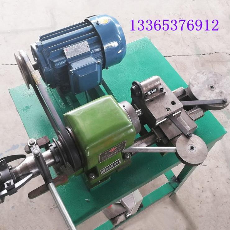 金屬鐵管管端封頭機 鋼管封口機 金屬管材圓管封頭機