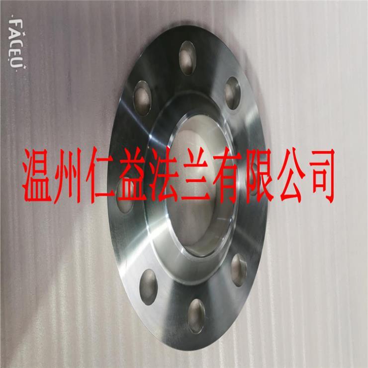 对焊法兰-WN-PN16