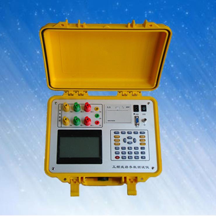 输电线路工频参数测试仪功能及特点