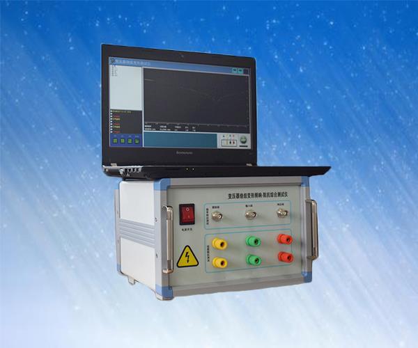 变压器绕组变形综合测试仪功能及特点