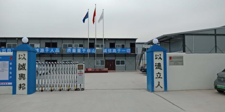 咸陽濱州市三防板活動房搭建涇陽縣可回收彩鋼房供應