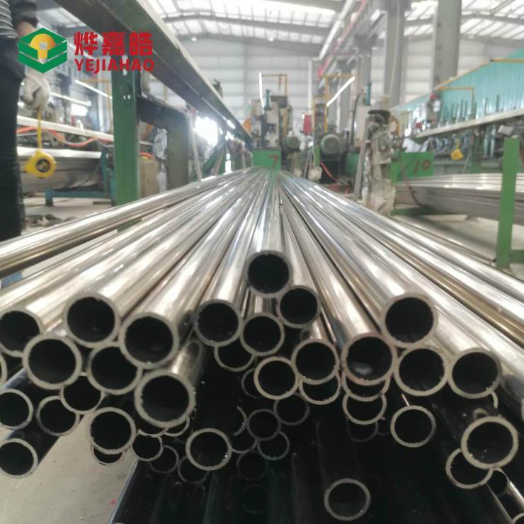 燁嘉皓不銹鋼管廠家直供304不銹鋼水管,食品X不銹鋼管