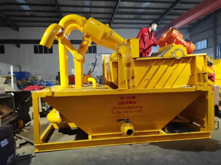 北京泥漿分離器打樁泥漿處理廠家