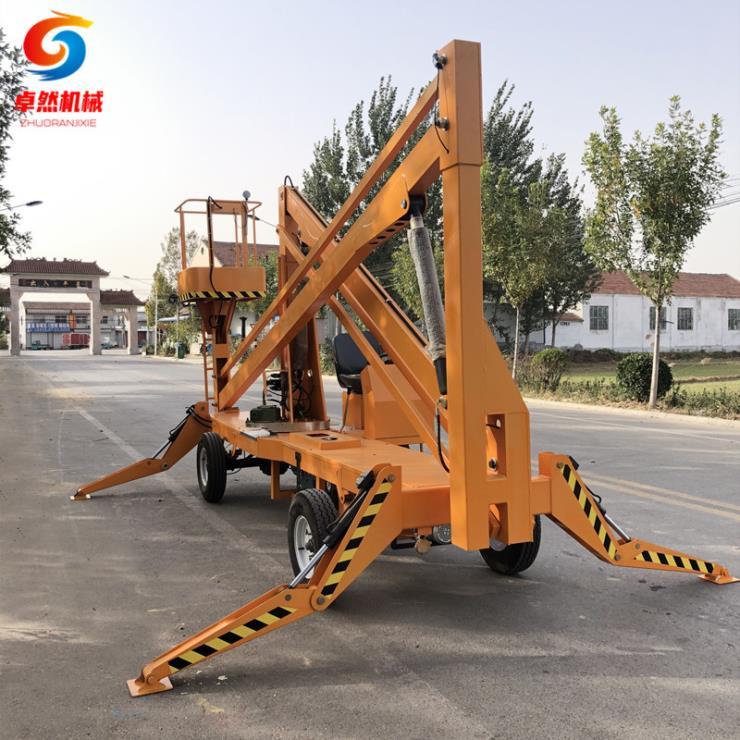 6米14米曲臂式升降平台自重