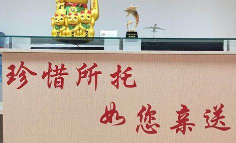 青岛到辽宁省锦州市物流公司