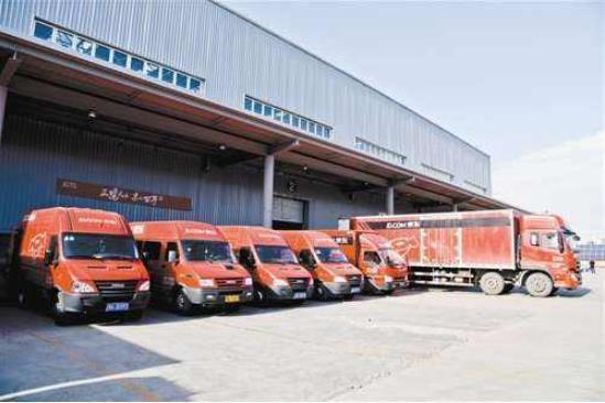 枣庄到广州市物流直达16726384777