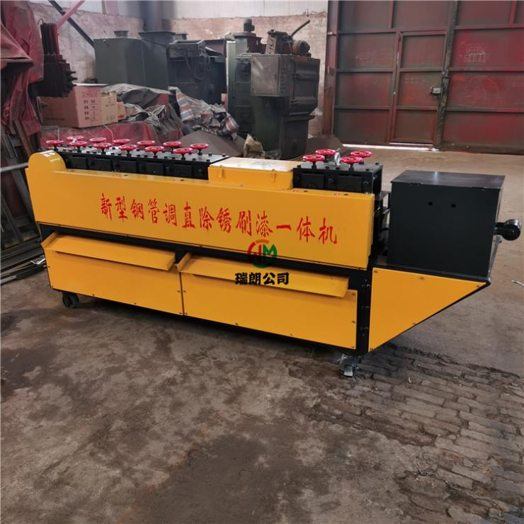 上海废旧钢管翻新机48型钢管调直