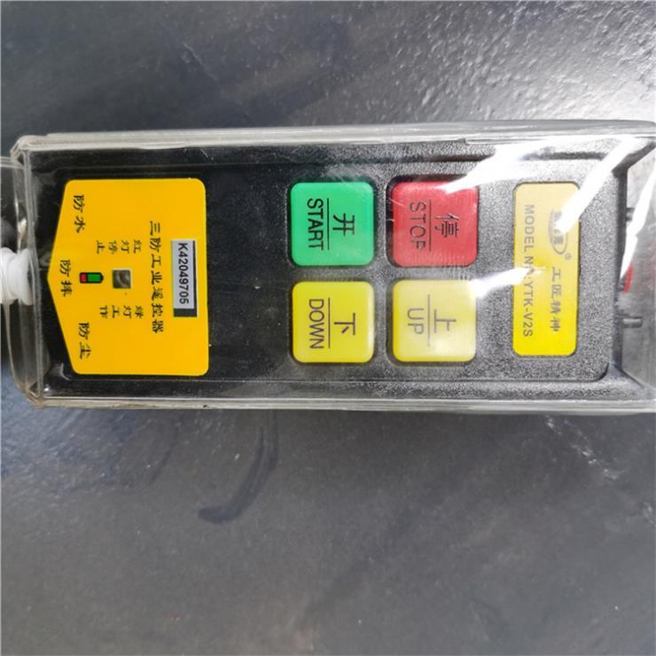泰州遥控上砖机使用与维护
