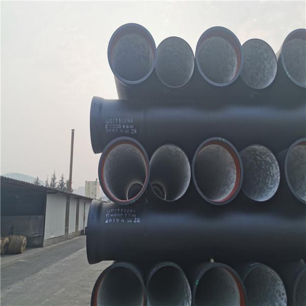 大觀區國標DN1500球墨鑄鐵管型號尺寸