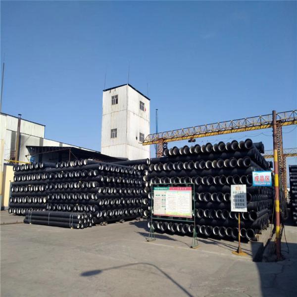 郊區給水DN1600球墨鑄鐵管規格齊全