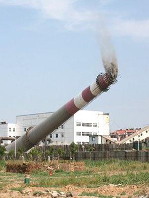 煙囪定向爆破拆除