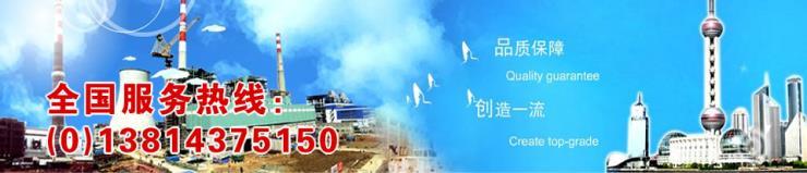 丽江人工拆除水泥烟囱公司联系方式