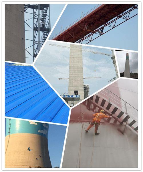 平利县凉水塔钢爬梯更换公司联系方式