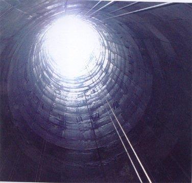 兴山区烟囱安装旋转爬梯公司施工方案