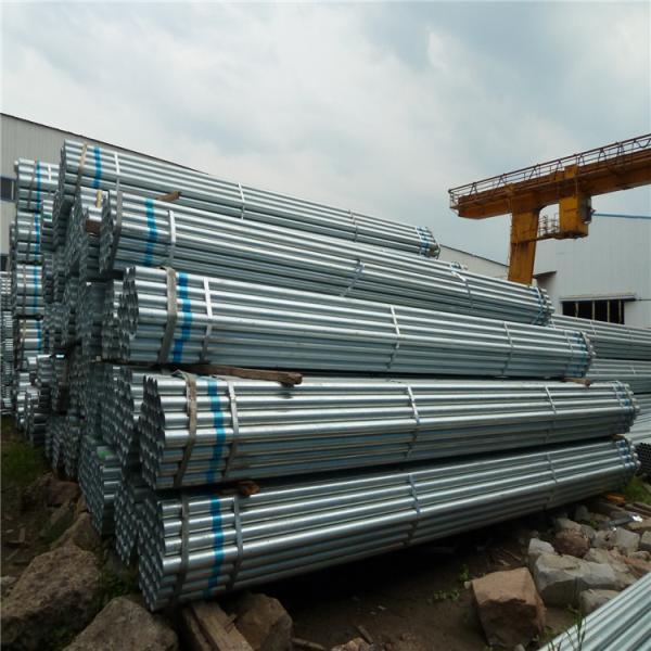 通辽哪里有316L不锈钢管厂家
