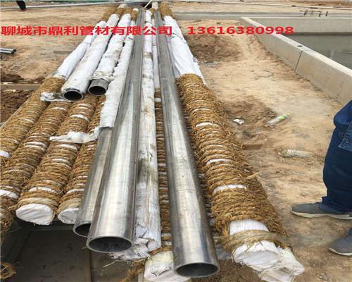 LDRE铝镁硅合金管母线~秦皇岛