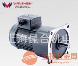 GH28-750-50S交流直流减速电机 110V 220V 380V