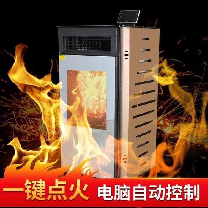彭泽县颗粒炉取暖炉厂家直销