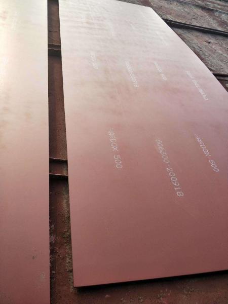 西区耐磨板nm600生产厂家
