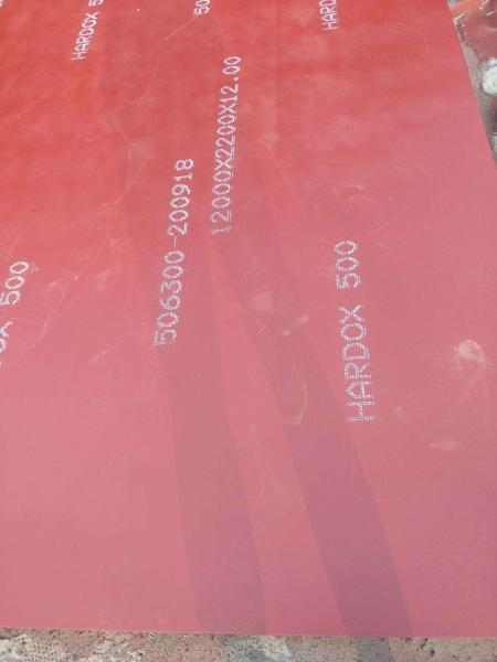 郊区耐磨板nm500市场有几家