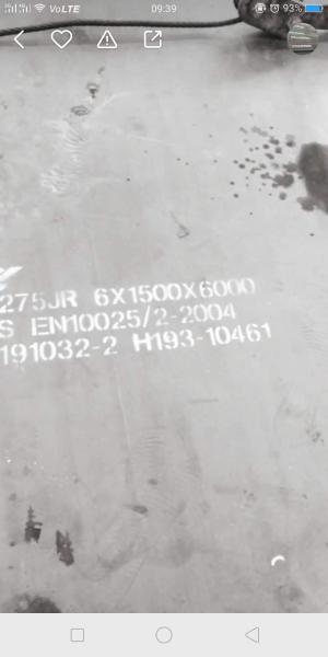 崇文区耐磨板nm400耐磨板高耐磨耐候卷板