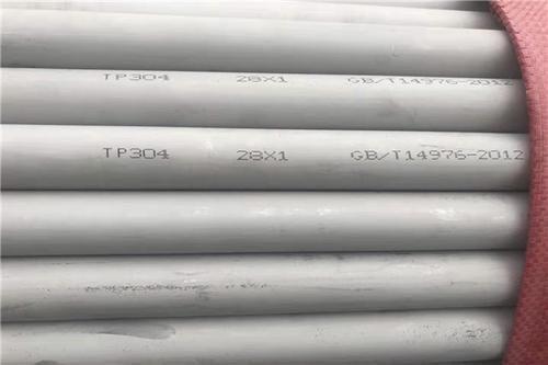 团风县304不锈钢管全国发货