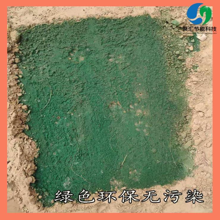 宁夏铁路煤炭运输抑尘剂参数型号