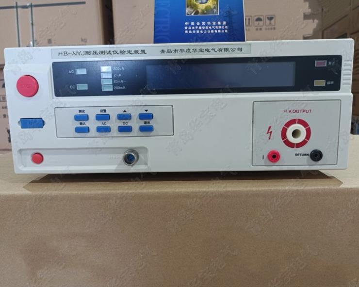 检测用耐压测试仪检定装置 送检用耐压测试仪校验仪