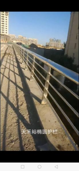 广州防撞护栏材质