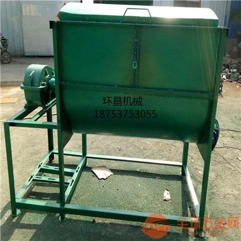 干料濕料攪拌的混料機 臥式飼料攪拌機