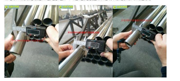 衢州不锈钢发热管定制