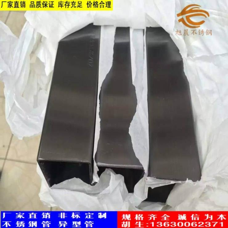 天津202彩色不锈钢卷料零售