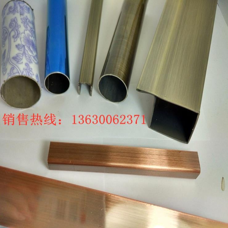 辽宁316彩色不锈钢单槽管规格
