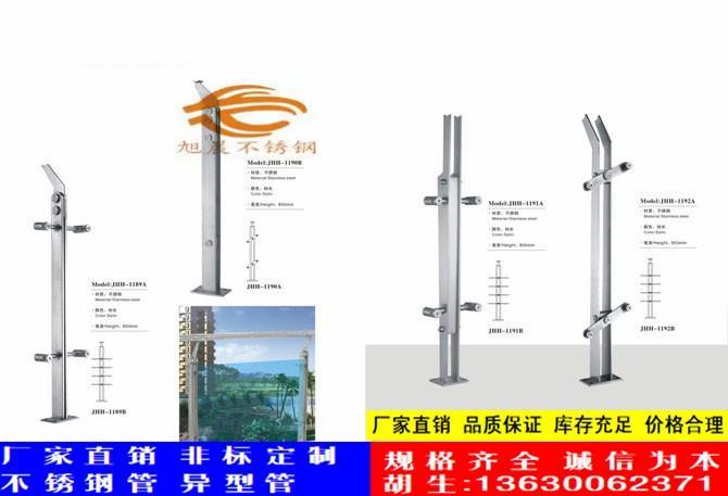 天津德标304L弧形不锈钢方管立柱规格