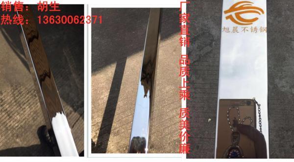 永嘉縣中學改擴建項目工程用不銹鋼管市場價