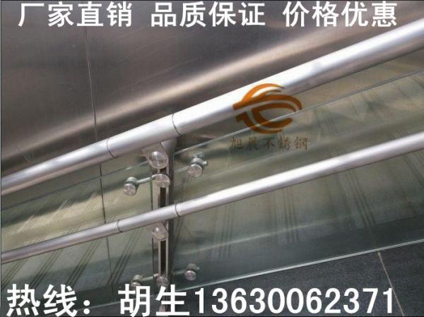 東遼縣不銹鋼商場扶手立柱廠家訂做