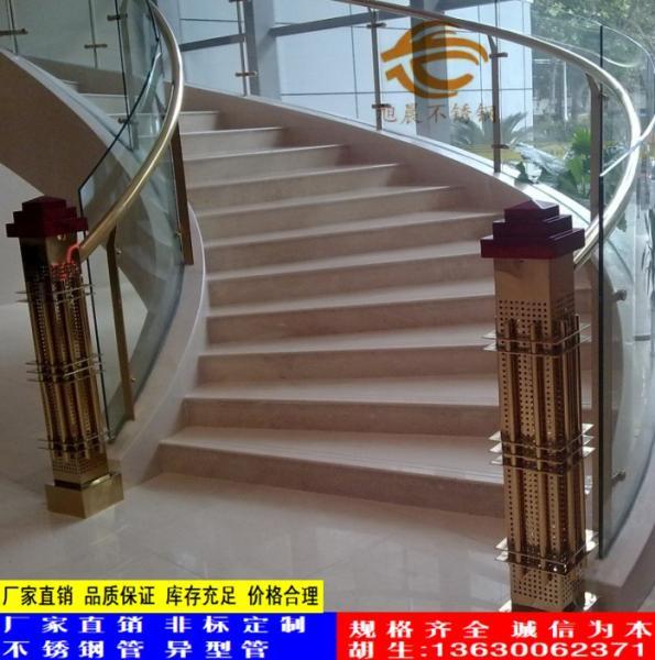 雙遼不銹鋼樓梯扶手立柱管價格