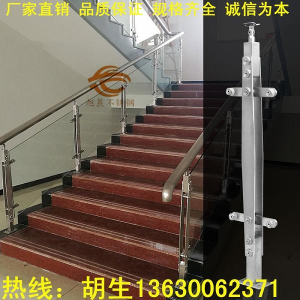 明山區酒店專用不銹鋼扶手立柱管規格