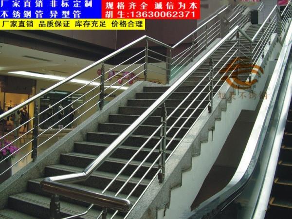 河津不銹鋼商場扶手立柱多少錢