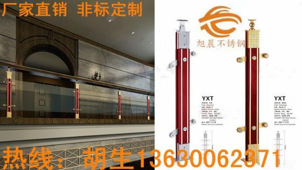 磐石不銹鋼樓梯立柱供應304鏡面