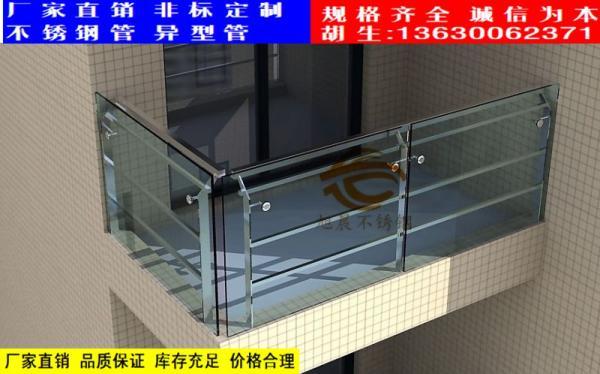 城區酒店專用不銹鋼扶手立柱管規格