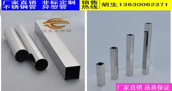 丹阳不锈钢卫浴专用方管供应商