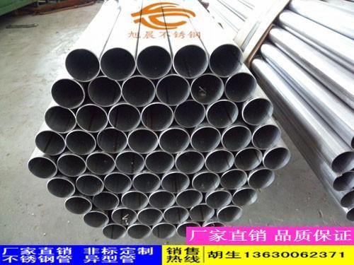 平阳县不锈钢卫浴管制品管凹槽管厂家直销