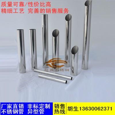 泰顺县卫浴不锈钢管配件管电热配管价格