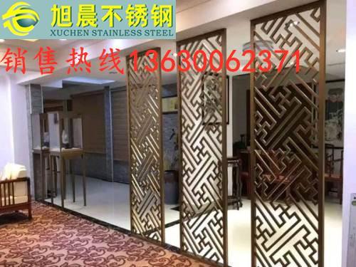 吉林316酒店不锈钢屏风批发