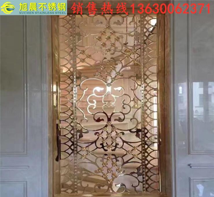婺城區酒吧不銹鋼鏤空屏風供應商