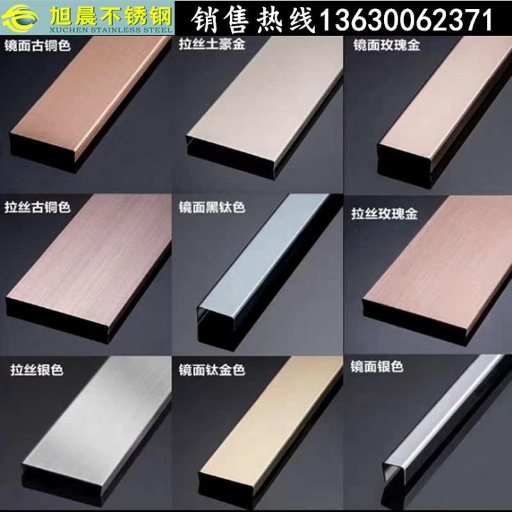 上海德标316L不锈钢艺术屏风