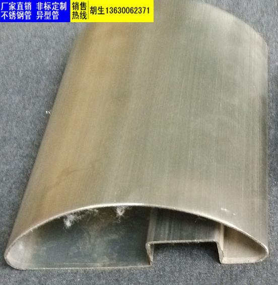 鄞县不锈钢凹槽管规格